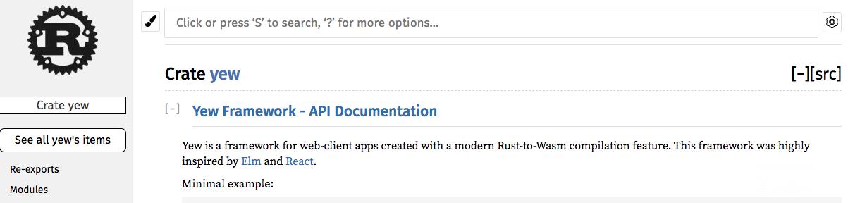 Rust vs C++: Yew framework